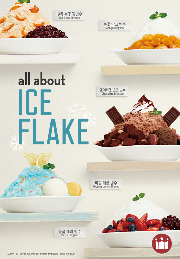 all about ICE FLAKE