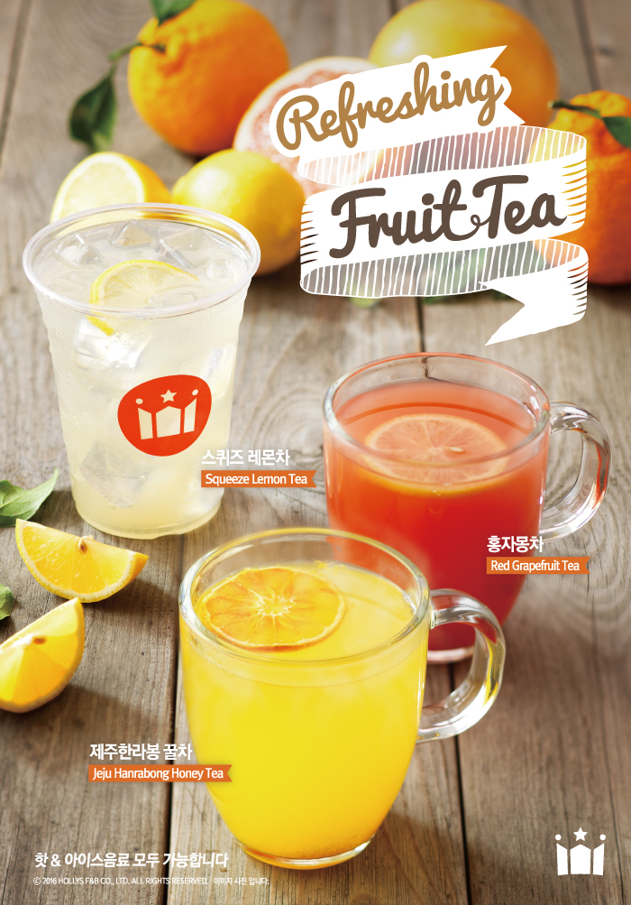 Refreshing Fruit Tea