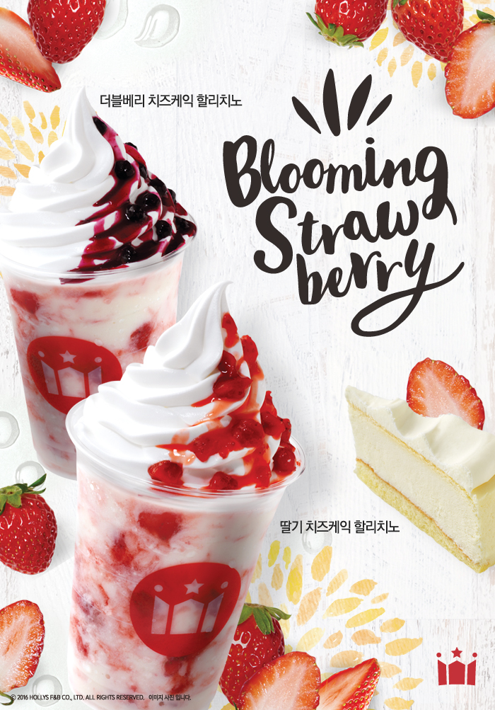 Blooming Strawberry 1