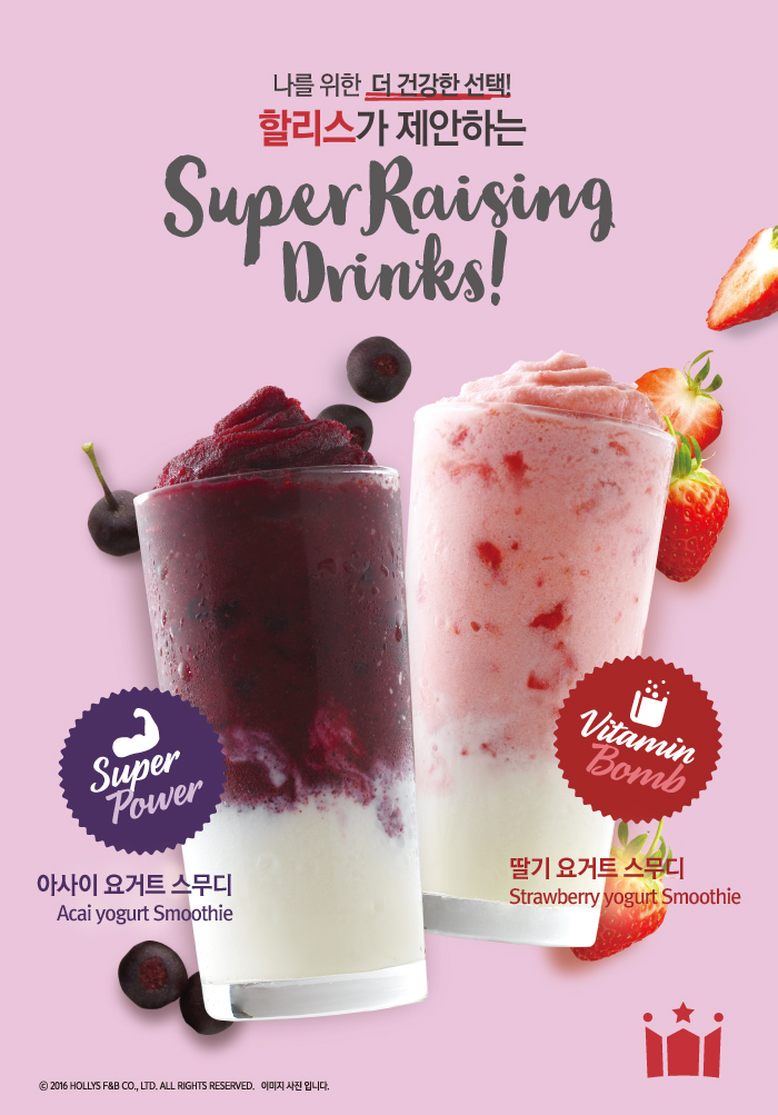 Super Raising Drinks 2