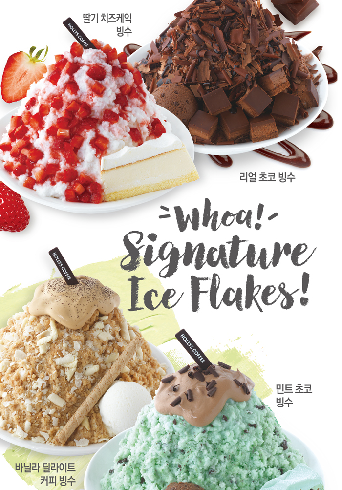 Signature Ice Flakes