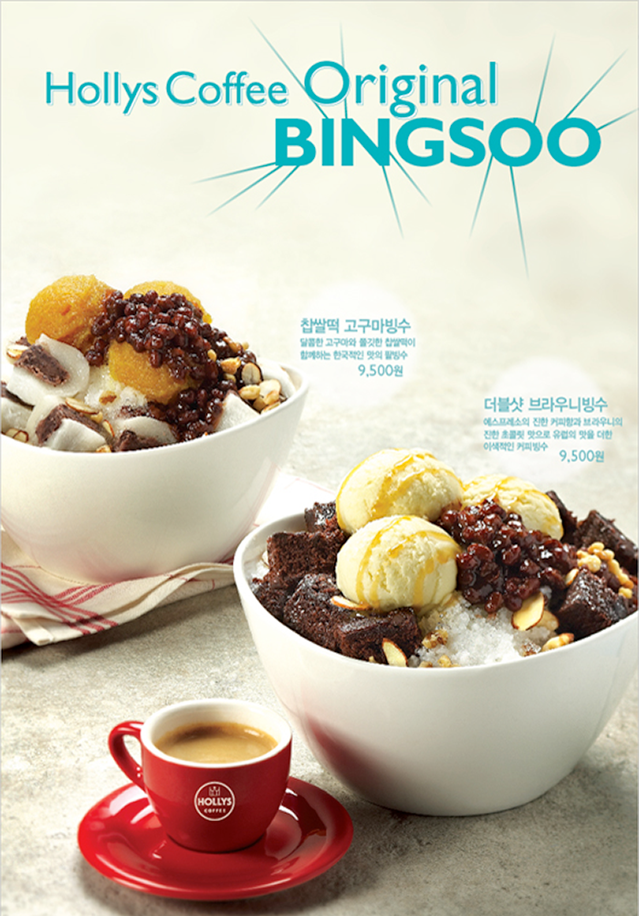 Hollys Coffee Original BINGSOO