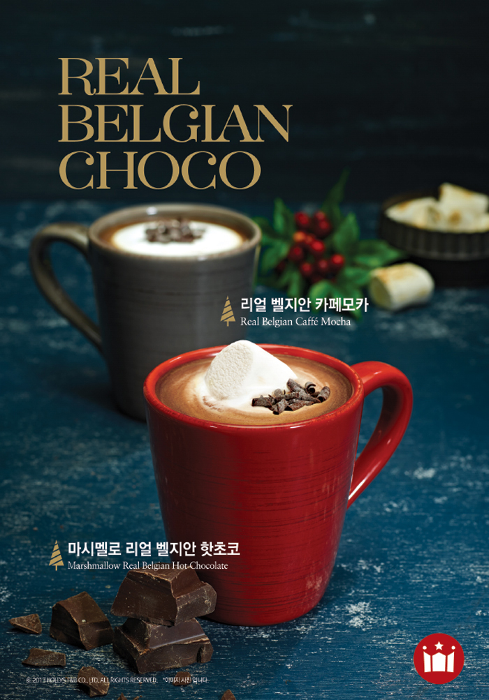 Marshmallow Real Belgian Hot Chocolate