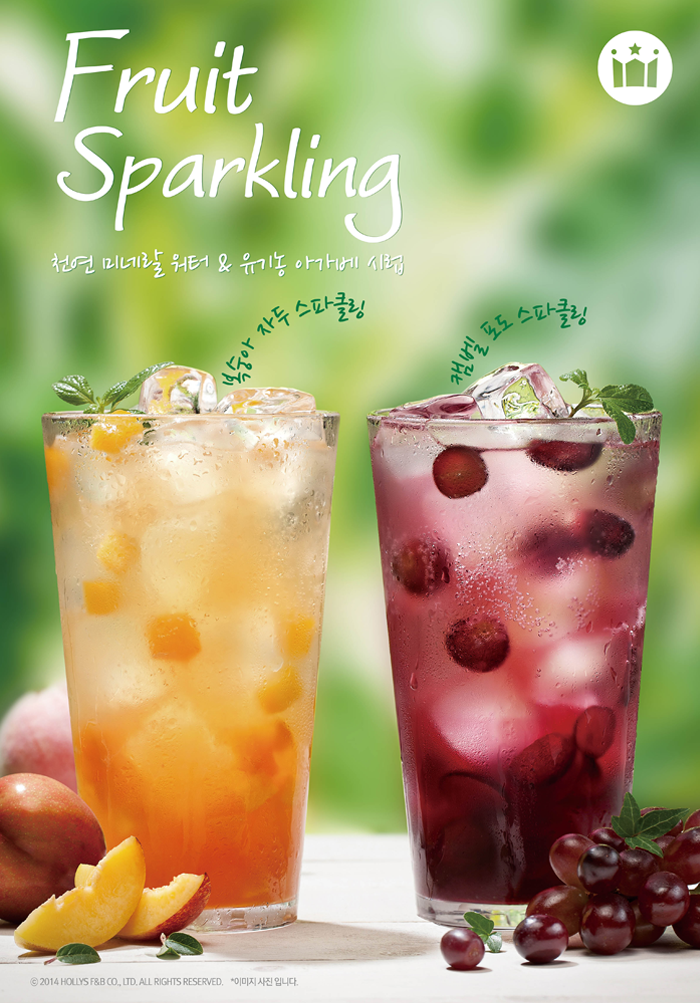 HOLLYS FRUIT SPARKLING