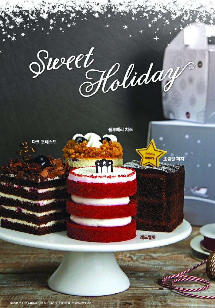 Sweet Holiday